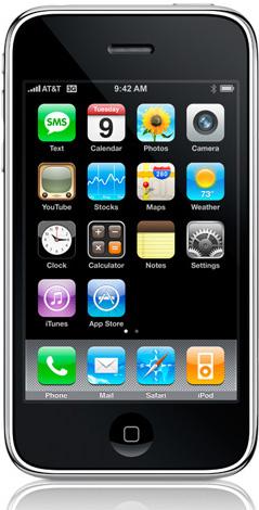 Slika   iPhone killer is here...the new iPhone (iphone hardware3 20080609)
